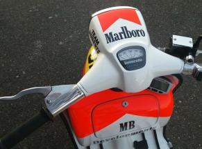 GP225_Marlboro(4)